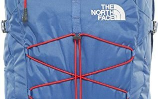North Face Borealis mochila, amazon