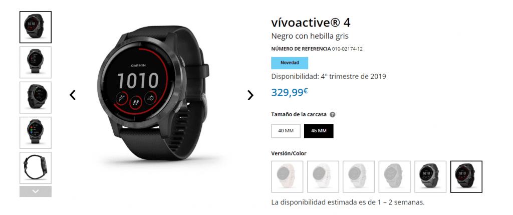 Opciones para comprar el Garmin Vivoactive 4