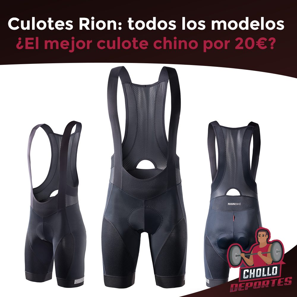 Culote Rion